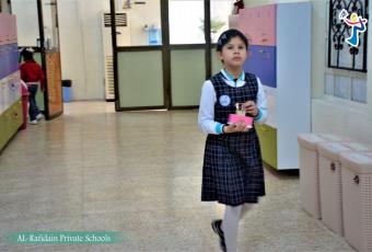 المدرسة الابتدائية