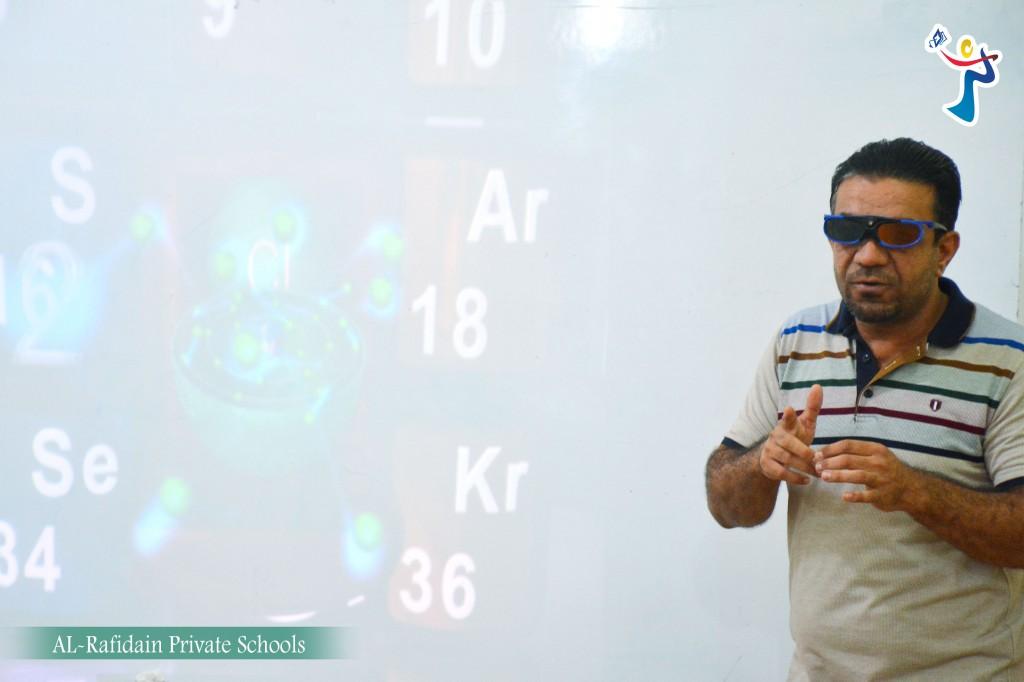الدروس الثلاثية الابعاد (3D)